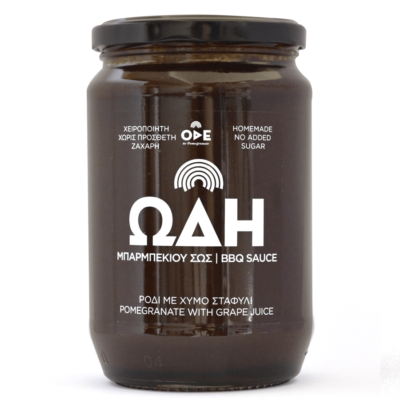 BBQ sauce pomegranate - grape juice - 780gr