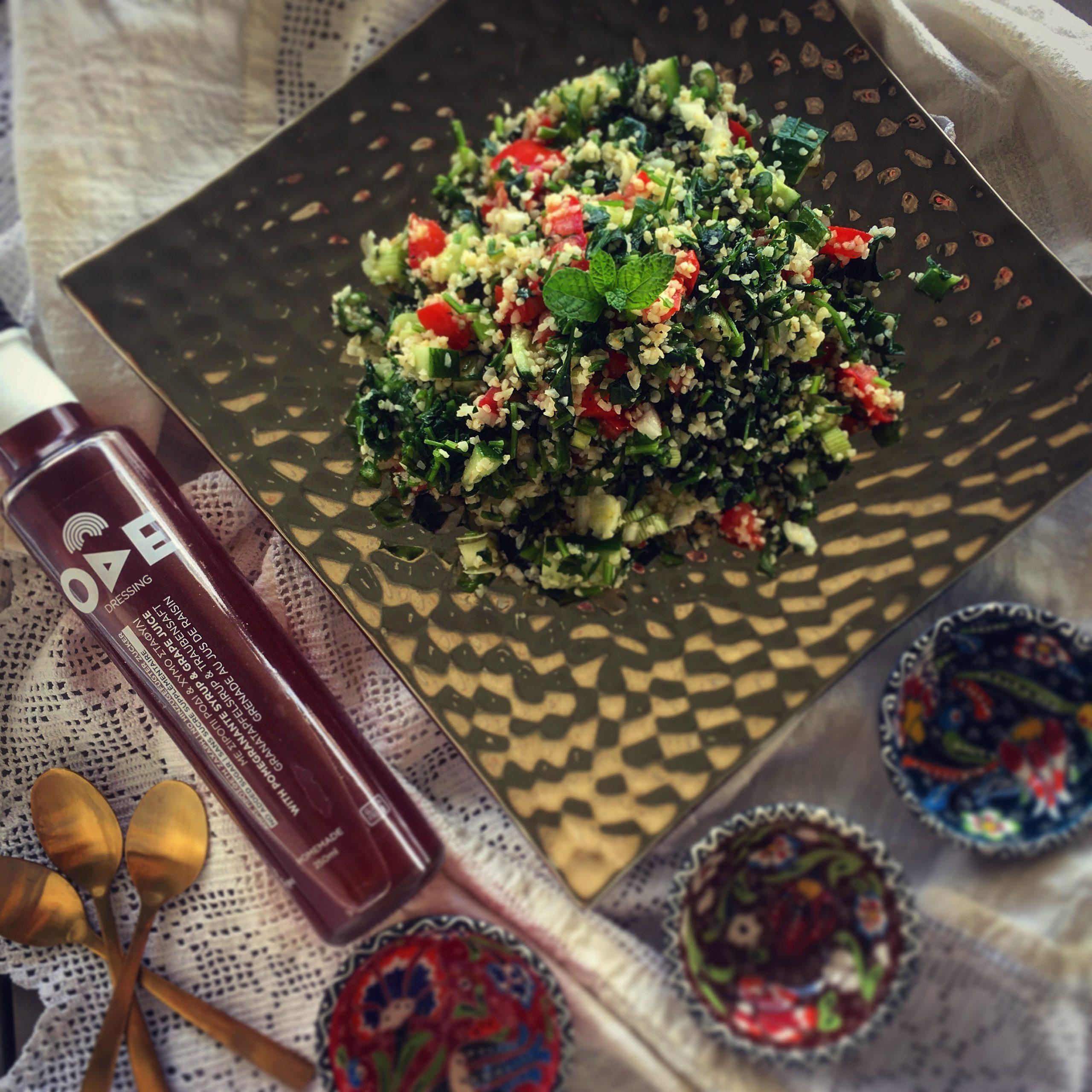 σαλάτα ταμπουλέ ωδή στο ρόδι ode to pomegranate salad