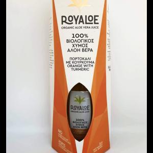 Βιολογικός χυμός Αλόη
